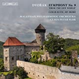 Dvo?ák: Symphony No. 9, 'From the New World'