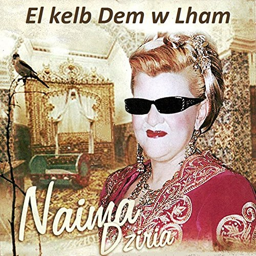 NAIMA 2011 DZIRIA ALBUM TÉLÉCHARGER