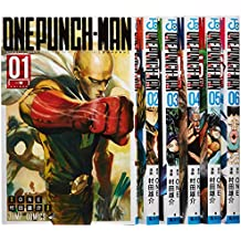One Punch Man: Wanpanman 1-10 Set [Japanese]