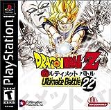 Dragon Ball Z: Ultimate Battle 22 - PlayStation by Atari