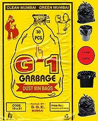 G-1 120 pcs - 19X21 Medium Disposable Garbage Trash Waste Dustbin Bags of 54cm x 48cm