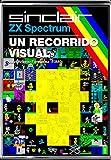 ZX spectrum. Un recorrido visual