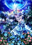 5D Diamond Painting Kit Bricolage en strass Broderie Cross Stitch Arts Craft pour...