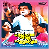 #3: Superhit Songs from the film