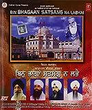 #7: Bin Bhagaan Satsang Na Labhei