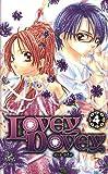 Lovey Dovey Vol.4