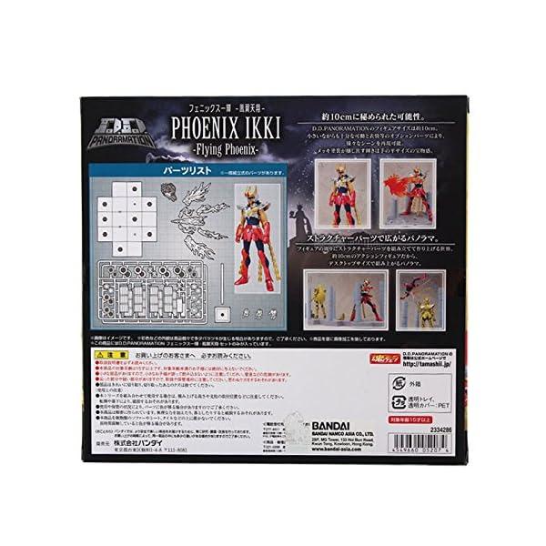 Saint Seiya figura, 10 cm (Bandai BDISS052074) , color/modelo surtido 4