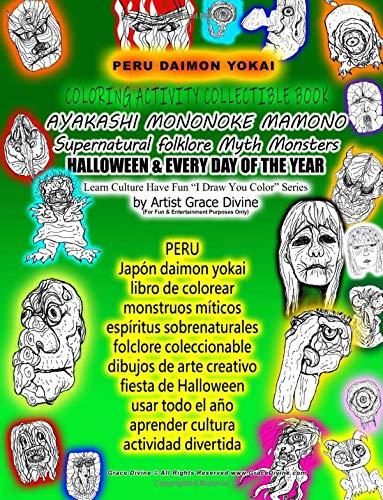 PERU Japón daimon yokai libro de colorear monstruos míticos espíritus sobrenaturales folclore coleccionable dibujos de arte creativo fiesta de ... el año aprender cultura actividad divertida (Halloween Colorear Fantasmas)