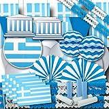 Griechenland Länderdeko Set groß