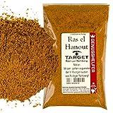 Ras el Hanout Gewürzmischung 65 Gramm gemahlen, afrikanisches Gewürz, ohne Zusatzstoffe & ohne Geschmacksverstärker - Bremer Gewürzhandel