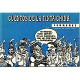 CUENTOS DE LA TINTA CHINA.