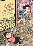 La chica de los cigarrillos (Gallographics)