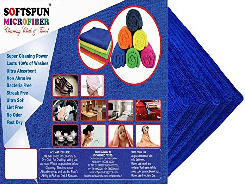 softspun microfiber multi purpose towel & cleaning cloth - pack of 5 - blue SOFTSPUN Microfiber Multi Purpose Towel & Cleaning Cloth – Pack Of 5 – Blue 61RidfnyvTL home page Home Page 61RidfnyvTL