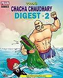 CHACHA CHAUDHARY DIGEST 2: CHACHA CHAUDHARY