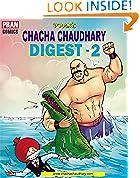 #6: CHACHA CHAUDHARY DIGEST 2: CHACHA CHAUDHARY