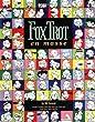 Fox Trot En Masse (Foxtrot Treasury)