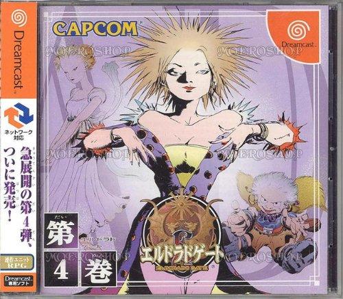 Eldorado Gate Vol.4 - Sega Dreamcast - JAP - Gate Eldorado