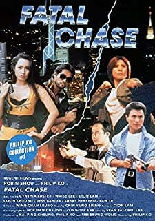 Fatal Chase - Uncut - Philip Ko Collection #01
