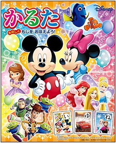 Karuta Disney Dream Festival (import japon) B00499D3IE B00499D3IE B00499D3IE 409703