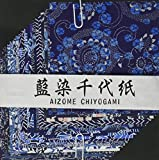 Aitoh Origami Papier 4-Zoll-X 4-Zoll 20Sheets-aizome Chiyogami -
