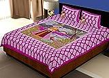 Renown Pretty Exclusive Sanganeri Jaipur...