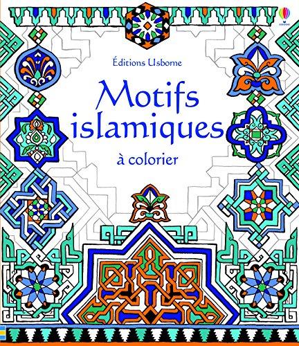 Motifs islamiques à colorier