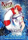 Hetalia Axis Powers - Arte Sole (JP-Import)