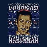 Adam Sandler So Much Funukah Hanukkah Christmas Knit Pattern Kid's T-Shirt