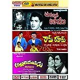 Upayam Lo Apayam, Ram Rahim, Allari Vayasu Tollywood Movies DVD with Dolby Digital