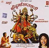 Sampoorna Shree Durga Saptashati