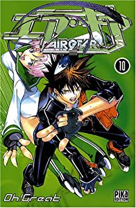 Air Gear Edition simple Tome 10