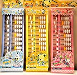 #2: JINKRYMEN Birthday Party Return Gift Abacus Instrument - Best Educational Return Gift (Color May Vary)