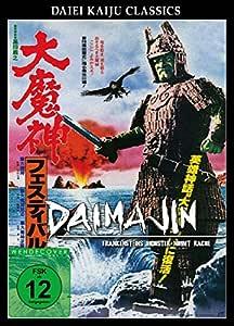 Daimajin - Frankensteins Monster nimmt Rache