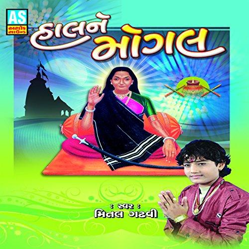 Madi Tara Nortani Nav Nav Ratu -