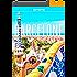 Barcelone Guide de Voyage