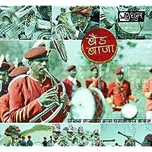 Band Baja Rajasthani Music CD Rajasthani Songs Folk Songs Folk Music Of India