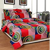 Simran Handloom 100% Cotton Bed Sheet For Double Bed With 2 Pillow Covers Set, Candy Queen Size Bedsheet Series, 120 TC, Multi