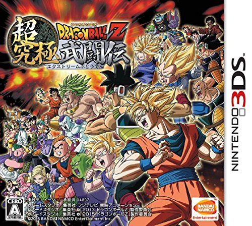 Dragon Ball Z: Extreme Butoden / Chou Kyuukyoku Butou Den [3DS] (Spiele 3ds Z Ball Dragon)