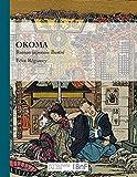 Okoma, roman japonais illustré (Beaux Livres / Litterature)