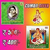 #7: Songs Of Purandaradasa (Combo Offer)
