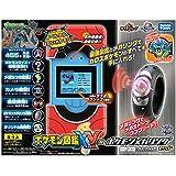 Pokemon Pokedex XY y juego de anillos Mega