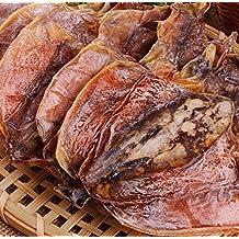3 libras (1362 gramos) de mariscos secos de gran tamaño sepia del Mar de