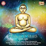 #9: Mahavir Stuti