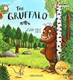 The Gruffalo (English and Chinese Edition) by Julia Donaldson (2015-09-02) - Foreign Languages Press - 02/09/2015
