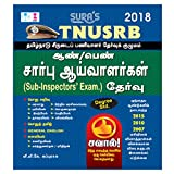 TNUSRB Sub Inspector (Male/Female) Exam Study Guide 2018