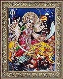 Avercart Goddess Durga / Devi Durga Poster 13x18 cm with Photo Frame (5x7 inch framed)