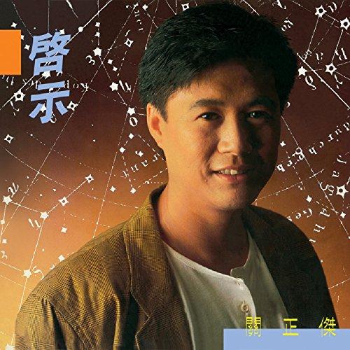 Pong De Qi Shi (Gong Min Jiao Yu Zi Xun Bo Lan Zhu Ti Qu)