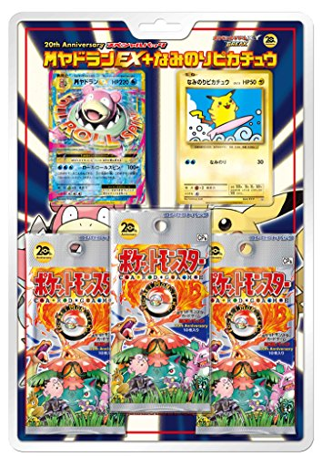 Pokemon Card Game XY BREAK 20th Anniversary Special Pack