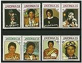 Rare Michael Jackson di errore errore di stampa di francobolli coppie . 8 francobolli in 4 coppie emesse nel 1985 St Vincent / menta e Unmounted / invertito - Stampbank - amazon.it