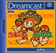 Samba De Amigo with Maracas Controllers (Dreamcast)